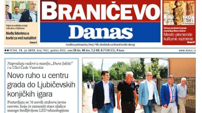 Braničevo - 19. jul 2019. 1