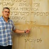 Predstavljen projekat ''Memorijal sećanja na stradanje pirotskih Jevreja'' 1