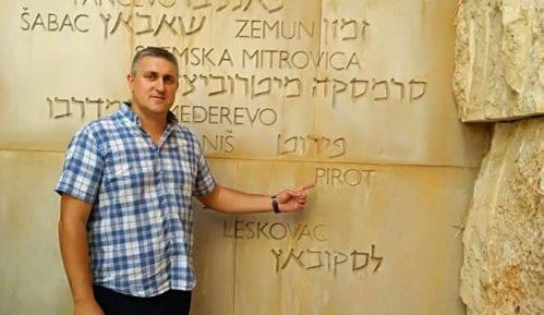 Predstavljen projekat ''Memorijal sećanja na stradanje pirotskih Jevreja'' 7