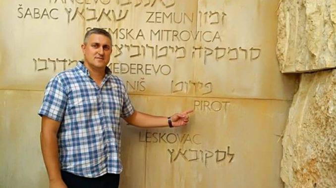 Predstavljen projekat ''Memorijal sećanja na stradanje pirotskih Jevreja'' 3