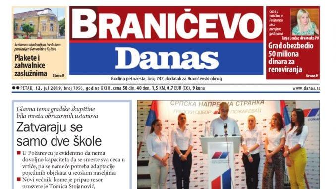 Braničevo - 12. jul 2019. 1