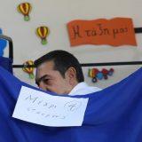 Grčki premijer Cipras priznao poraz 12