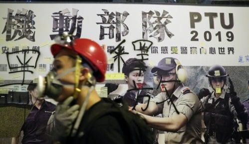 U Hongkongu sukobi policije i demonstranata 12