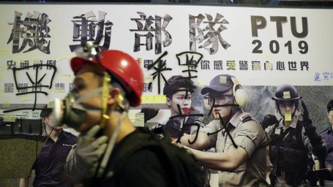 Hongkonška policija dobila široka ovlašćenja novim zakonom 2