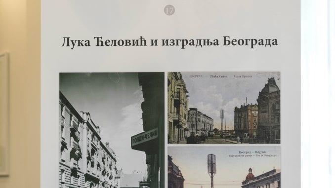 Izložba o Luki Čeloviću od sutra u Lazarevcu 1