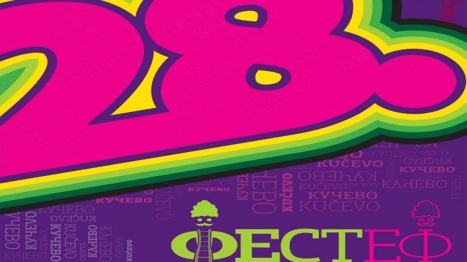 Etnološki film u Kučevu od 15. do 19. jula 1