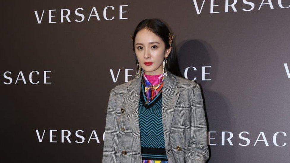 Actress Yang Mi