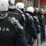 MUP: Policajcima sa beneficiranim radnim stažom neće biti uskraćena dosadašnja prava 10