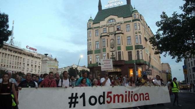 """Protest """"1 od 5 miliona"""" u Beogradu: Podrška penzionisanim vojnim licima (VIDEO) 1"""