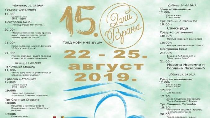 """Manifestacija """"Dani Vranja 2019"""" od 22. do 25. avgusta 1"""