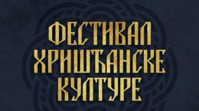 Zaječar će u septembru biti domaćin IV Festivala hrišćanske kulture 3