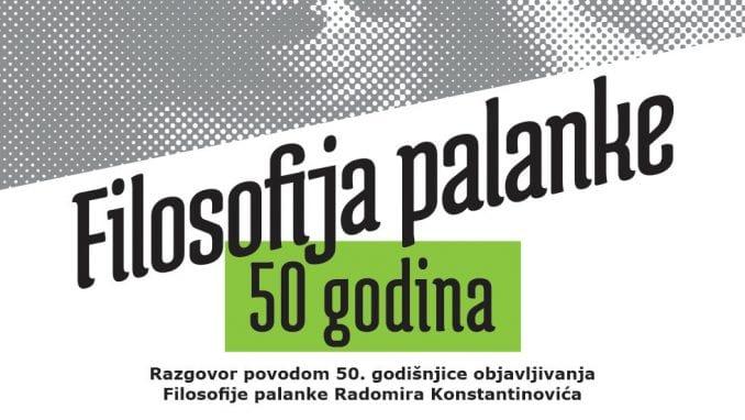 """Razgovor povodom 50 godina knjige """"Filosofija palanke"""" u nedelju 25. avgusta u Ivanjici 1"""