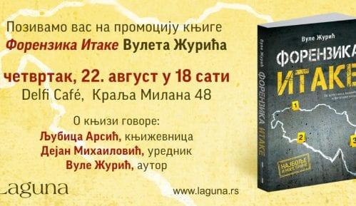 """Promocija zbirke """"Forenzika Itake"""" 22. avgusta u Delfi SKC 2"""