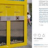 """""""Glasačka kutija s opušcima"""" za čiste trotoare u Grčkoj 14"""