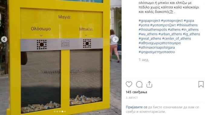 """""""Glasačka kutija s opušcima"""" za čiste trotoare u Grčkoj 1"""