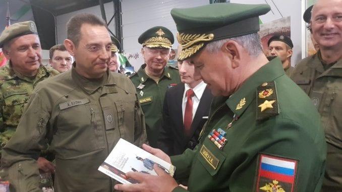 Vulin i Šojgu na završnici Međunarodnih vojnih igara u Rusiji 1