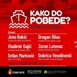 "Bakić, Đilas, Lutovac, Gajić, Marković i Veselinović na tribini ""Kako do pobede"" 14"