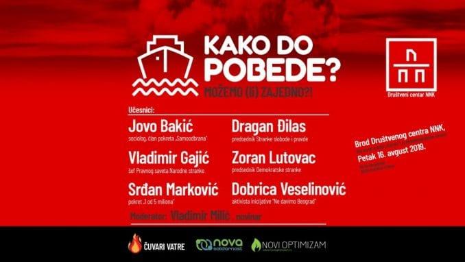 "Bakić, Đilas, Lutovac, Gajić, Marković i Veselinović na tribini ""Kako do pobede"" 3"