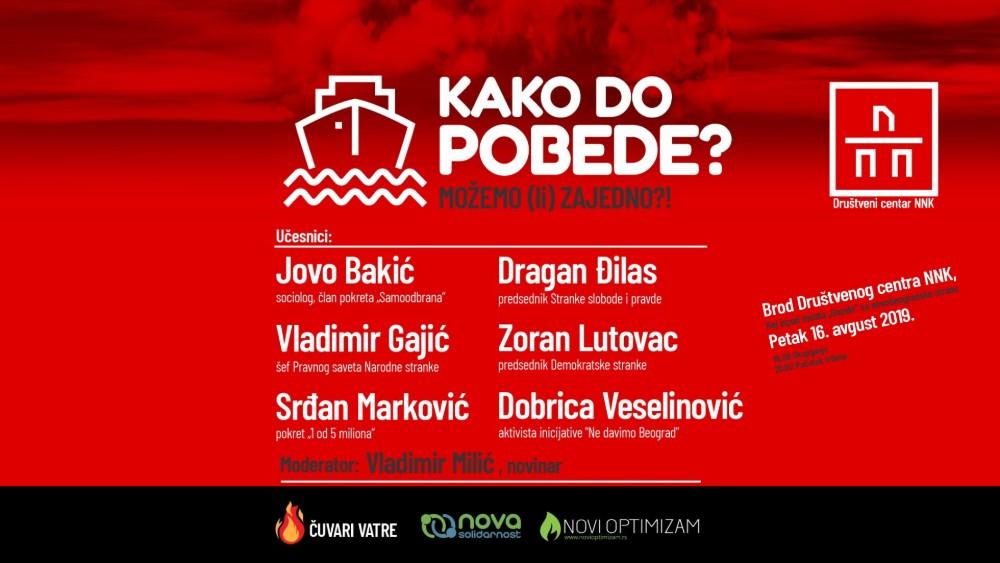 "Bakić, Đilas, Lutovac, Gajić, Marković i Veselinović na tribini ""Kako do pobede"" 1"