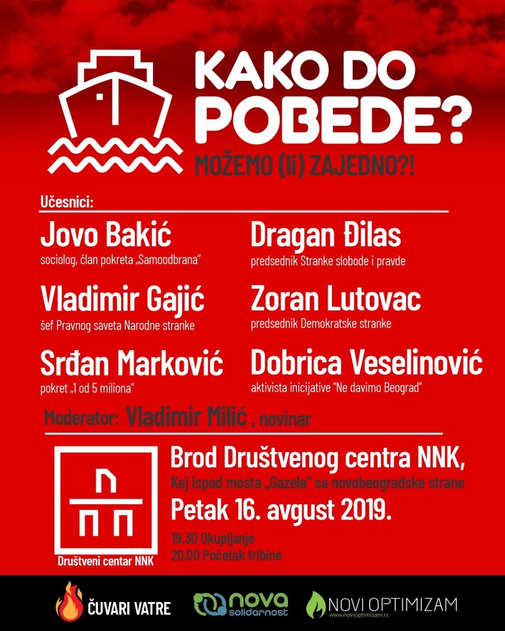 "Bakić, Đilas, Lutovac, Gajić, Marković i Veselinović na tribini ""Kako do pobede"" 2"
