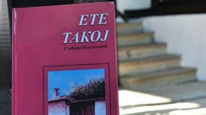 """Promocija knjige """"Ete takoj..."""" 28. avgusta u Vlasotincu 4"""