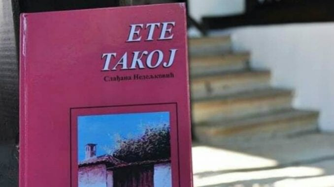 """Promocija knjige """"Ete takoj..."""" 28. avgusta u Vlasotincu 3"""