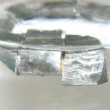 Kompanija Euro Lithium Balkan: U okolini Valjeva pronađena niska koncentracija litijuma 12