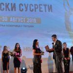 Otvoreni 54. Filmski susreti u Nišu - Gorici Popović nagrada za životno delo (FOTO) 3