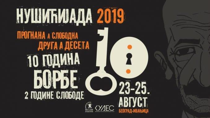 Nušićijada 2019 u Beogradu i Ivanjici od 23. do 25. avgusta 1