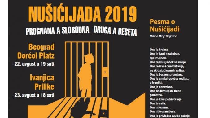 Specijalni dodatak lista Danas o Nušićijadi 2019 (PDF) 1