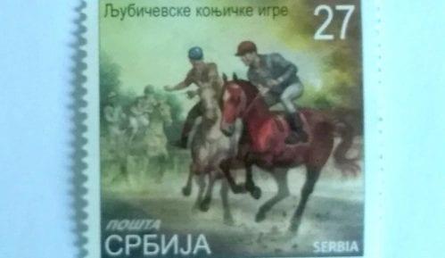 Prigodna marka povodom Ljubičevskih konjičkih igara 5
