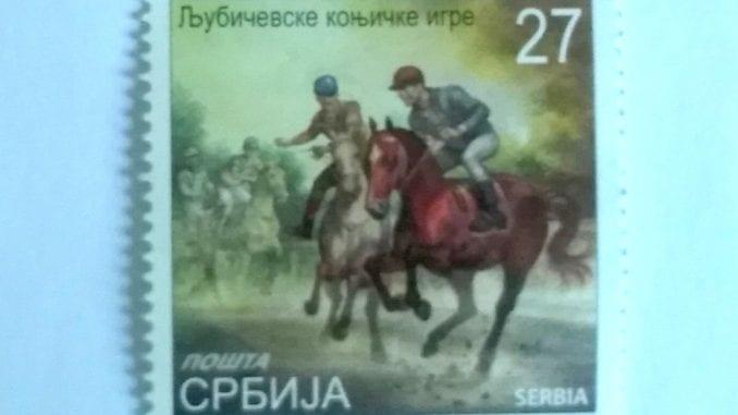 Prigodna marka povodom Ljubičevskih konjičkih igara 1