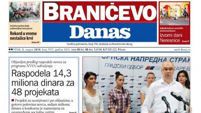 Braničevo – 2. avgust 2019. 1