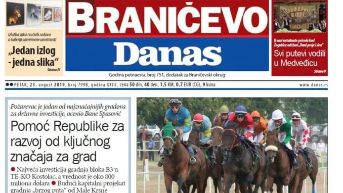 Braničevo - 23. avgust 2019. 1