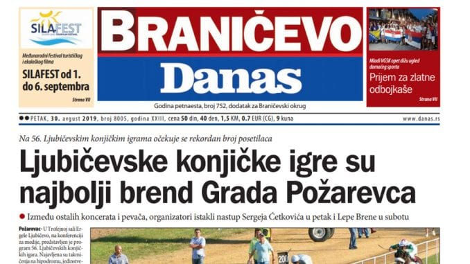 Braničevo – 30. avgust 2019. 1