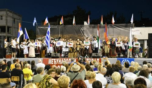Počeo 15. jubilarni Međunarodni folklorni festival u Pirotu 14