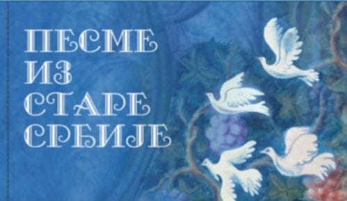 Pesme iz Stare Srbije 2