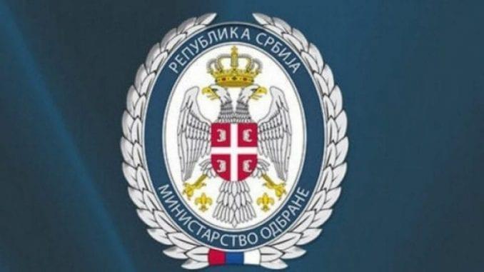 Ministarstvo odbrane: Vule Bojović od 2016. godine nije profesionalni vojnik 2