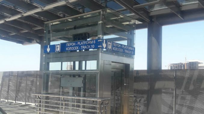 Ima liftova u Prokopu 1
