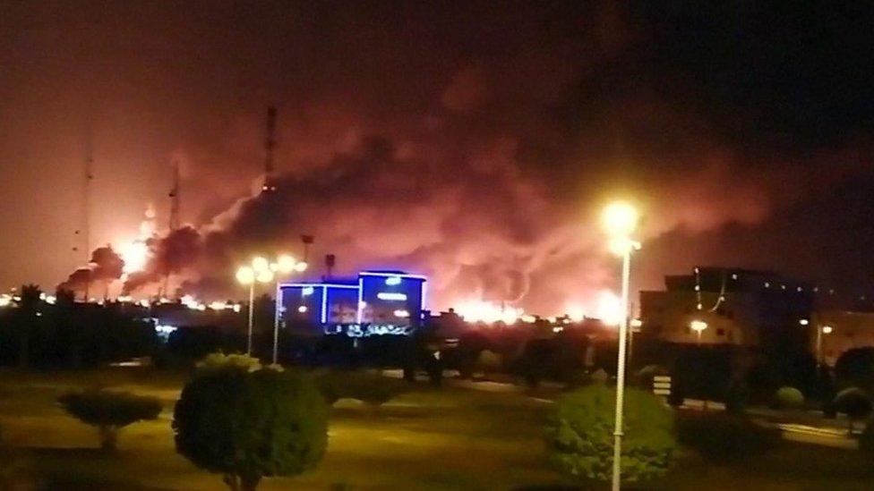Požar u postrojenju u Suadijskoj Arabiji