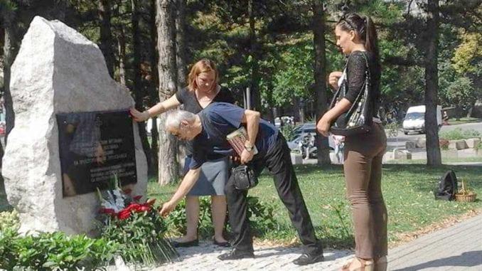 Među ubijenim i slepa 83-godišnja starica 1