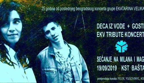 Četvrt veka od poslednjeg beogradskog koncerta grupe EKV 4