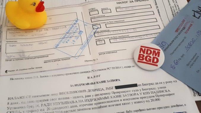 Dobrica Veselinović pozvan na odsluženje kazne zatvora 2