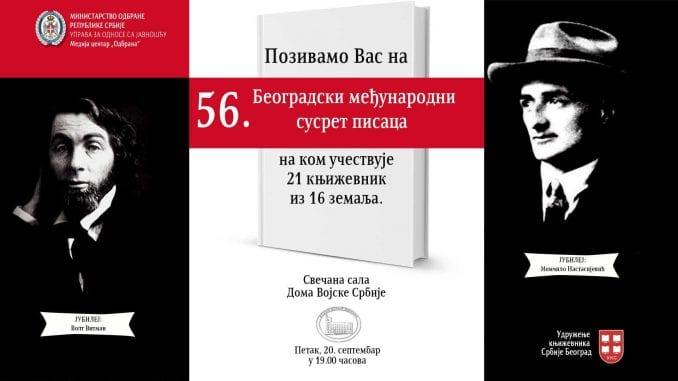 Beogradskimeđunarodni susret pisaca 20. septembra 2