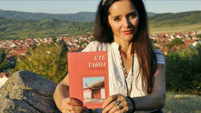 "Promocija knjige "" Ete takoj"" 27. septembra 1"