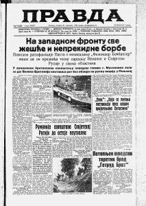 Hitler: Nemci i Rusi više neće ratovati 2