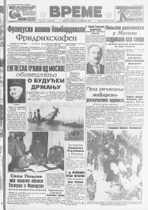 Hitler: Nemci i Rusi više neće ratovati 3