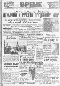 Konačno razgraničenje interesnih sfera između Rajha i Rusije 2