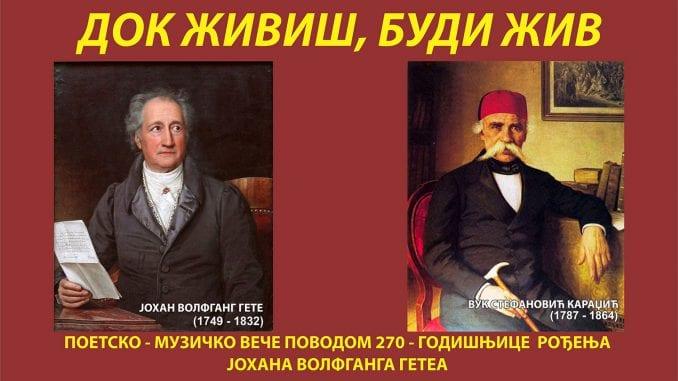 Pesnička povelja Milovanu Vitezoviću 1