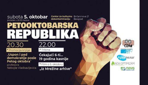 """""""Petooktobarska republika"""" - okupljanje povodom 19 godina od demokratskih promena 5. oktobra 2"""